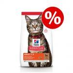 Små påsar Hill's Science Plan till kanonpris! - Kitten Chicken (1,5 kg)