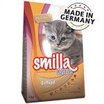 Smilla Kitten - Kosttillskott: 75 g Kitten pastej